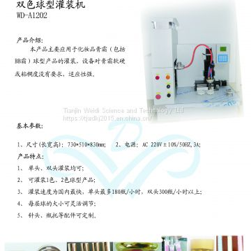 pea duplex fancy varied Water needle  air cushion carving Cosmetics Water light milk liqui filling machined