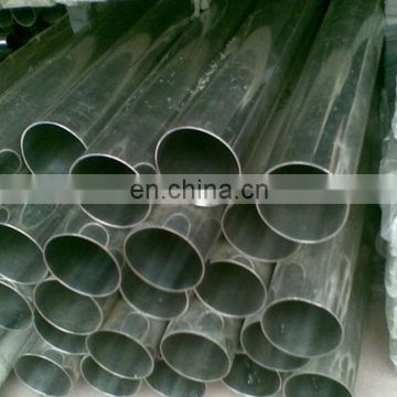 corrugated stainless steel pipe