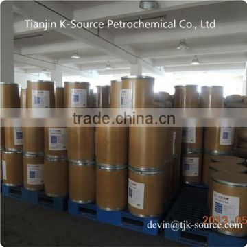 CMC/sodium carboxymethyl cellulose Carboxy Methylated Cellulose for Detergent Grade Made in China