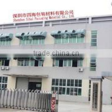 Shenzhen Sihai Packaging Material Co., Ltd.