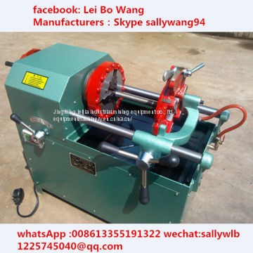 factory Direct sales die head threading machine price Electric steel round bar threader
