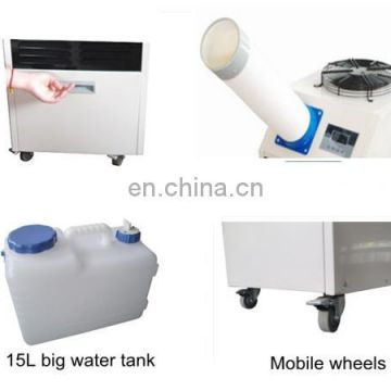 Industrial portable air cooler machine with single cold air output