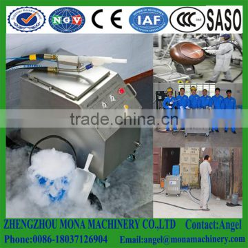 2016 hot sale.Dry ice cleaning machine for cleaning food production line