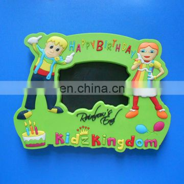 HAPPY BIRTHDAY KIDS KINGDOM PHOTO FRAME/BIRTHDAY GIFTS PHOTO FRAMES(soft PVC,plactic)