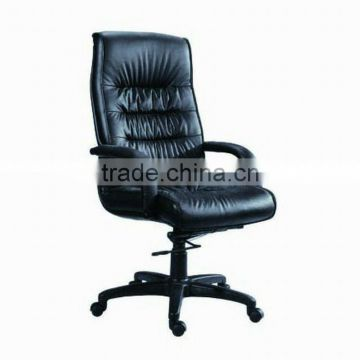 hot best office chair 2012 (7123A)