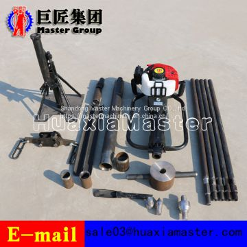 China high quality QTZ-1 soil sample drilling rig  for sale