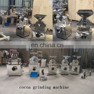 cocoa butter making machine cocoa bean roaster machine cocoa powder machine