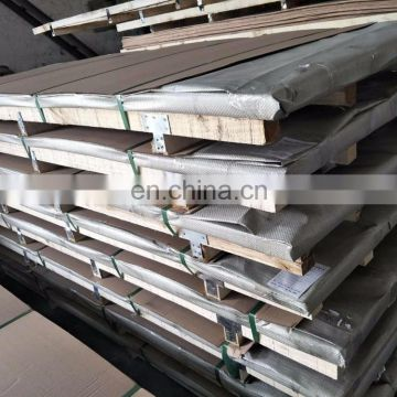 316 / 304 Seamless Stainless Steel plate Price Per Kg
