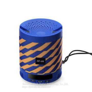 HF-U6 cloth art wireless bluetooth speaker portable plug-in card display subwoofer mobile phone stand gift speaker box