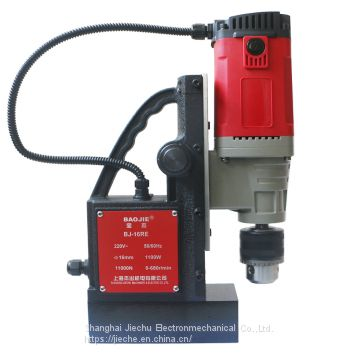 Magnetic drill BJ-19/19RE