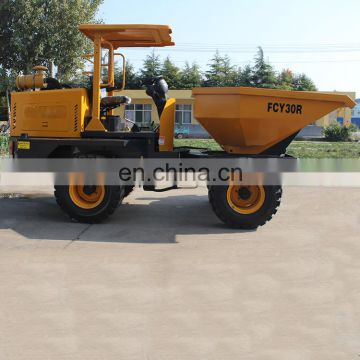self-loading diesel operated FCY30 Loading capacity 3 tons sand truck for export