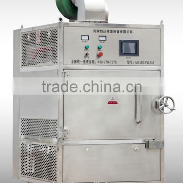 microwave industrial dryer