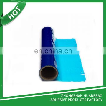 blue paint protection film hot tube