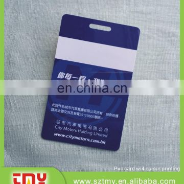 Plastic pvc work ID card with punch