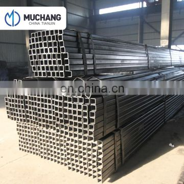 erw welded hot rolled black carbon hollow section square steel pipe