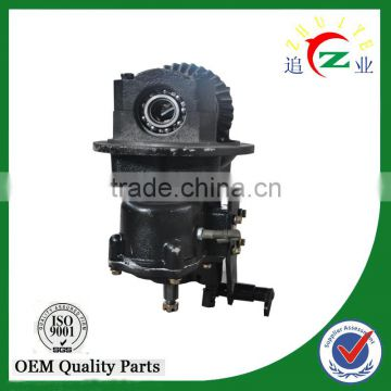 auto rickshaw parts Transmission for tricycle made in China with 2 speed gearbox
