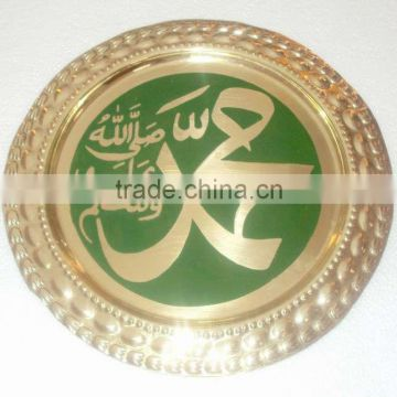 MOHAMMAD PBUH theme Islamic Wall hanging decoration for home & office