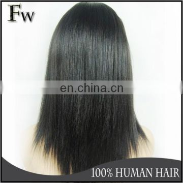 Most popular human hair extension short brazilian hair full lace wig