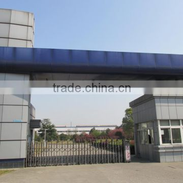 Ningbo Great Wall Precision Industrial Co., Ltd.