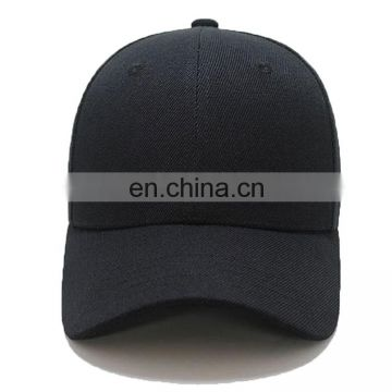 Wholesale Cheap Hot Selling Plain Custom Promotional Cotton Plain Baseball cap