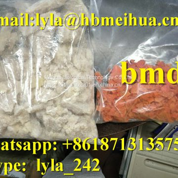 bmdp of Health care products from China Suppliers - 159125839