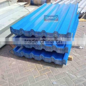 Profiles/Roofing sheet/ Sandwich Panels/Purlins, buy Profile