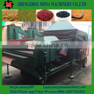 New arrive electric two sieves Corn seeds screening machine and Grain/wheat/bean/maize cleaning machine cleaner