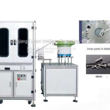 V-Rail Type Sorting Machine Available for 1~3 cameras Suitable for rod, studs checking