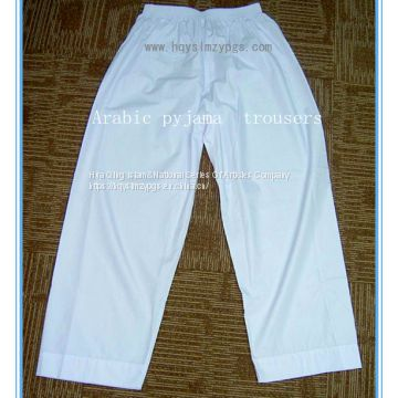 Arabic pyjama  trousers  /  Arabian pants