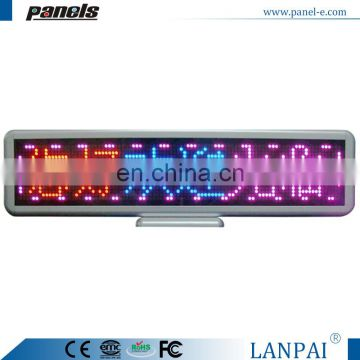 2015 hot sale latest products ABS full color led display