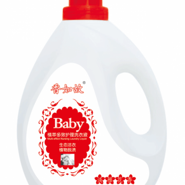 500ml/bag Baby Detergent Laundry Liquid Biodegradable Laundry Detergent