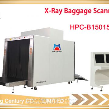 PEACENTURY Large sizes cargo X ray baggage scanner 150150