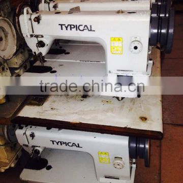 TYPICAL 40 Used Leather Sewing Machines For Sale Of Heavy Duty Extraordinary Heavy Duty Sewing Machine For Sale