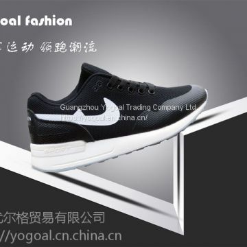 2018 YOGOAL\'s shoes – new style, perfect neutral, Korean style, sport lady or men!