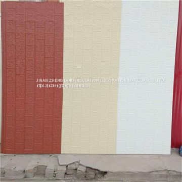16mm metal embossed exterior wall insulation panel