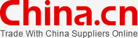 Haining Chenxi Fur Co., Ltd.