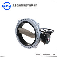 Low Pressure U Flange Butterfly Valve Worm Gear Operated NBR Seal Cast Iron Marine