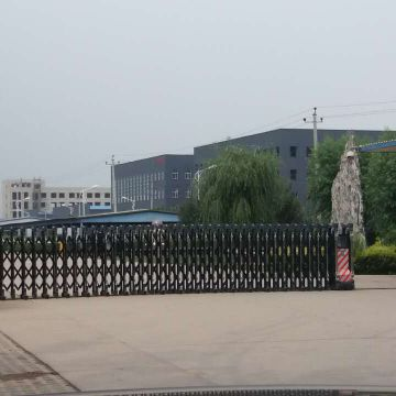 Shijiazhuang Junzhu Technology Co.,Ltd