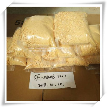 5fmdmb2201 Cas No: 1971007-88-1 yellow powder high purity