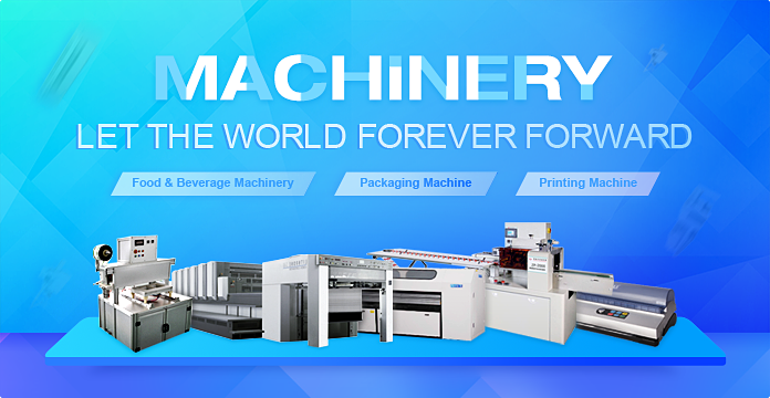 Machinery Industry