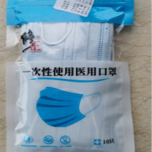Disposable 3 Ply Masks Medical Face Mask With Earloop Round Elastic